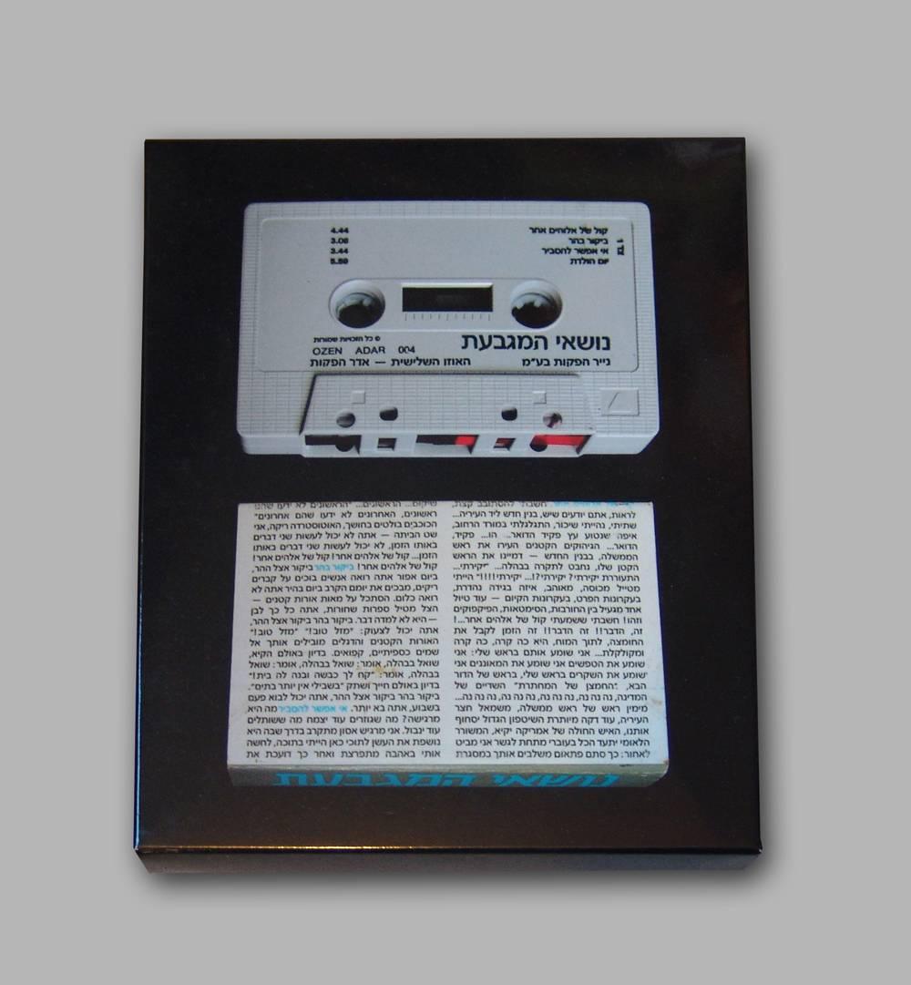 DSC06667-copy