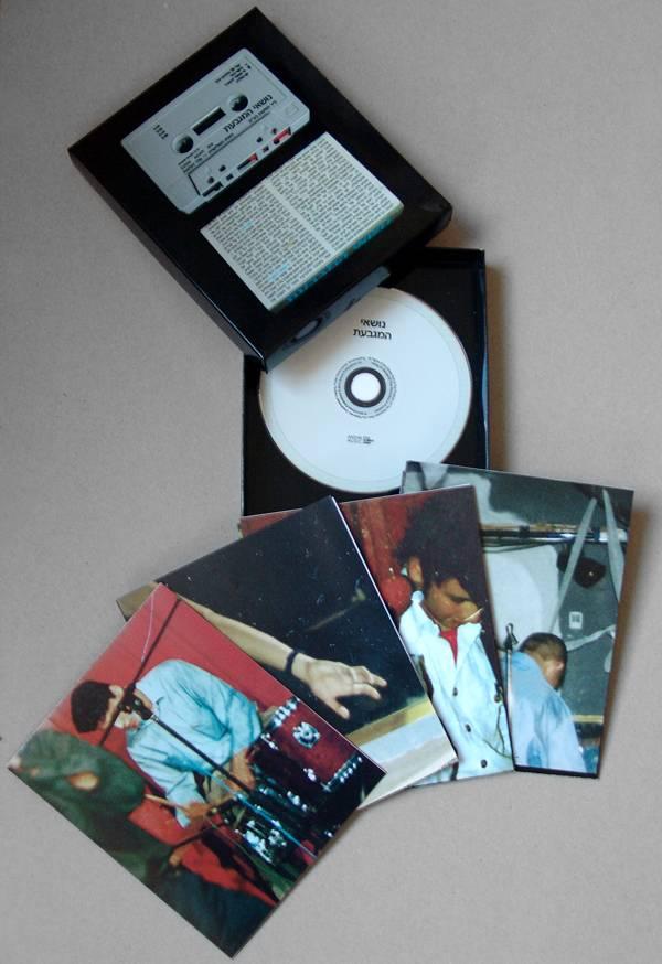 DSC06675-copy