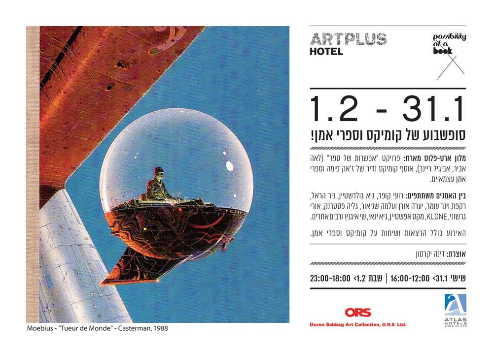 art+invitation4-(2)