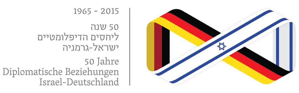 Logo-ig50-txt