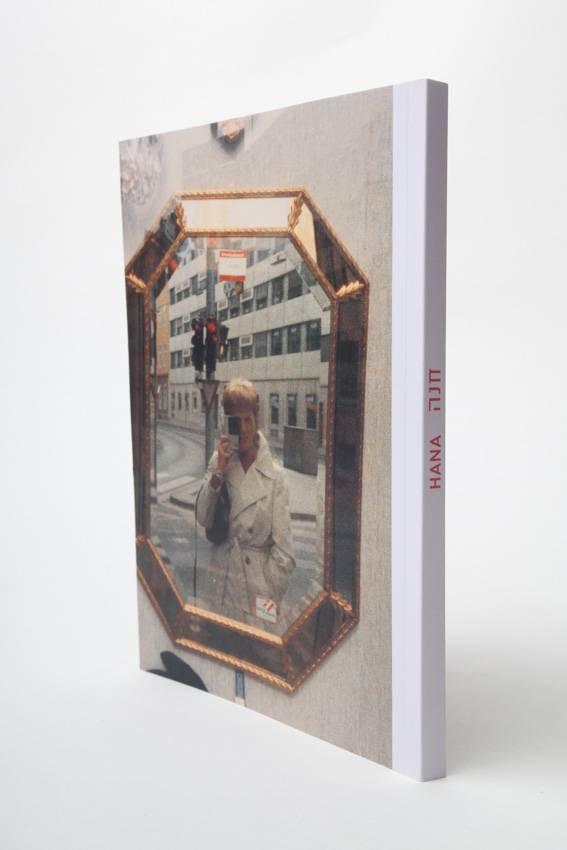 Hana-Book_02