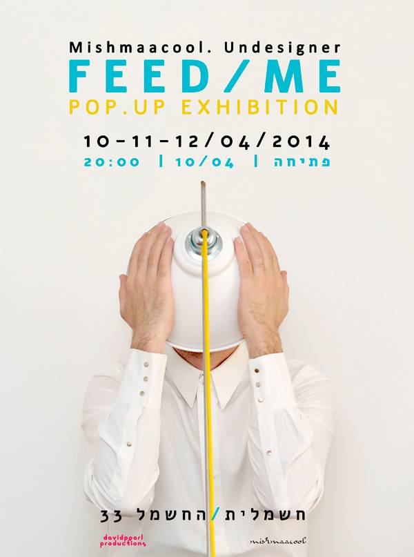 feed-me-front1small