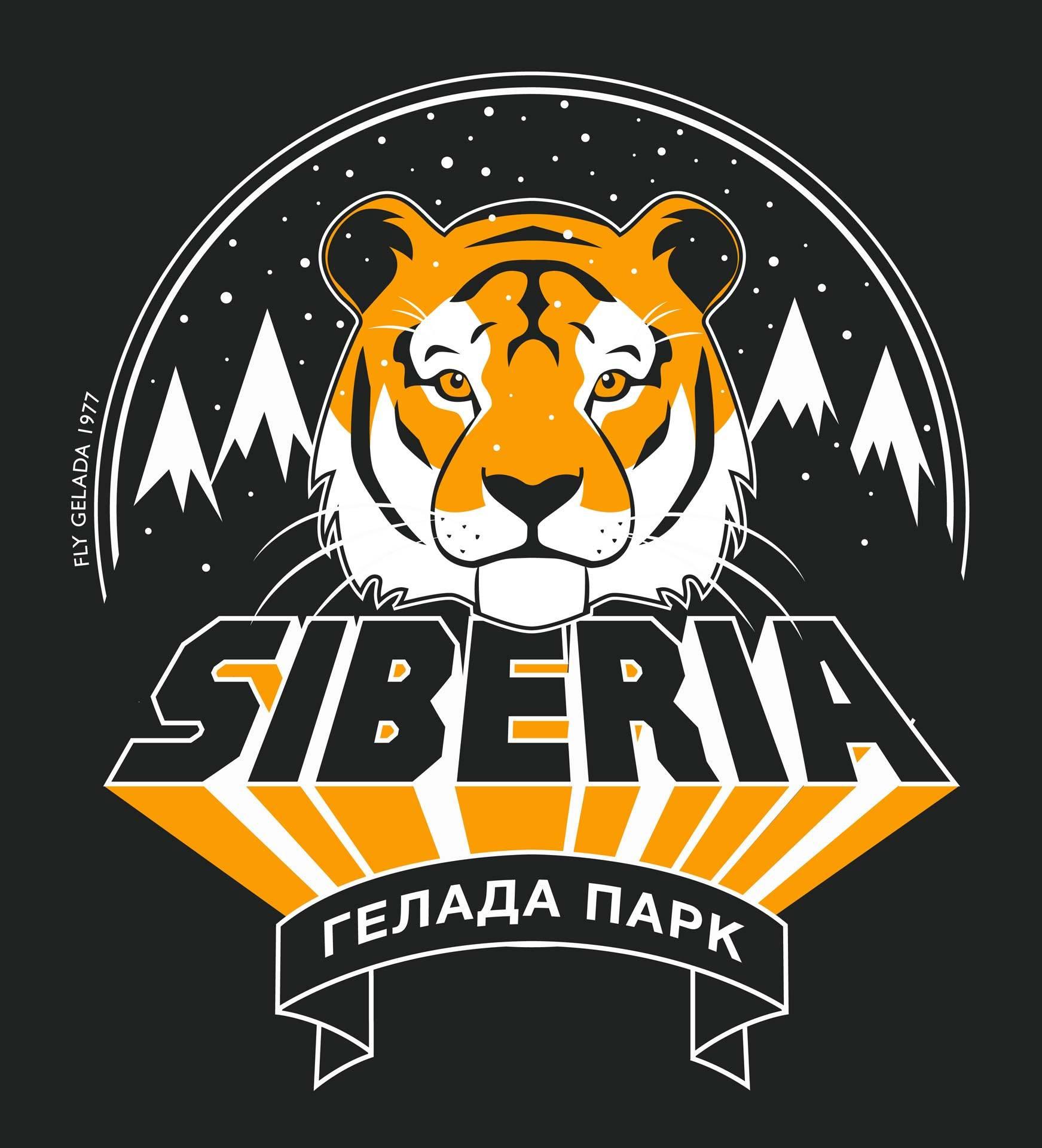 siberia_T