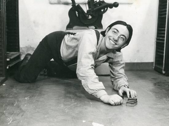 מישל קישקה, מתוך סרט סטודנטים בבצלאל. 1976