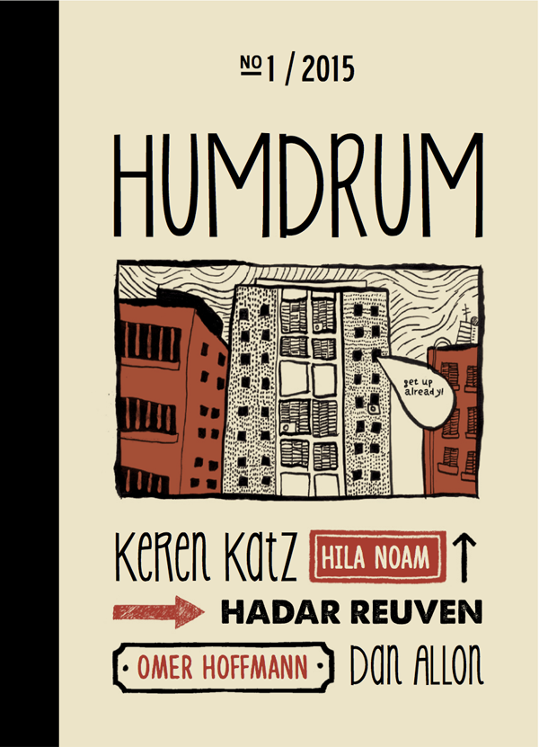 humdrum copy copy