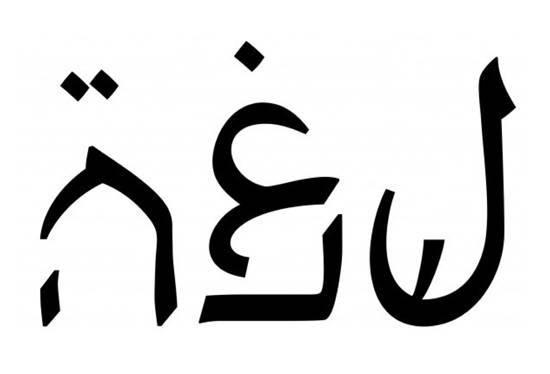 לירון לביא טורקניץ׳