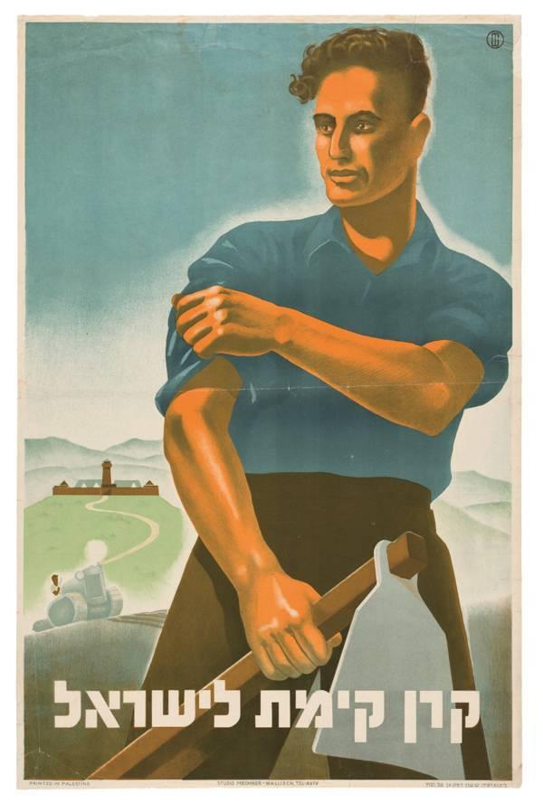 קרן קימת לישראל )חלוץ מפשיל שרוול(, 1939