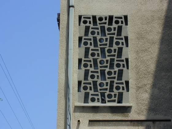 משרביה עירונית בתל אביב, צילום: אילן גולדשטיין. מתוך פרויקט תיעוד שערך בעשר השנים האחרונות