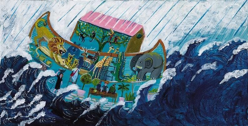 ״איך הצילה הזיקית את נח״, מאת יעל מולצדסקי. איור: אורית ברגמן