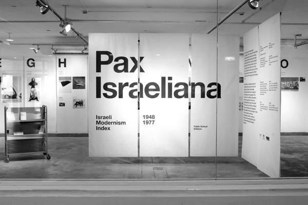 מתוך התערוכה ״פקס ישראליאנה״ של אסף כהן וג׳ואנה אסרף שהוצגה ב-2014