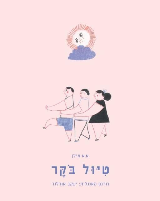 נדב וייסמן