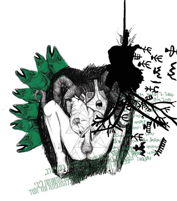 יערה הירש ומירב שחם