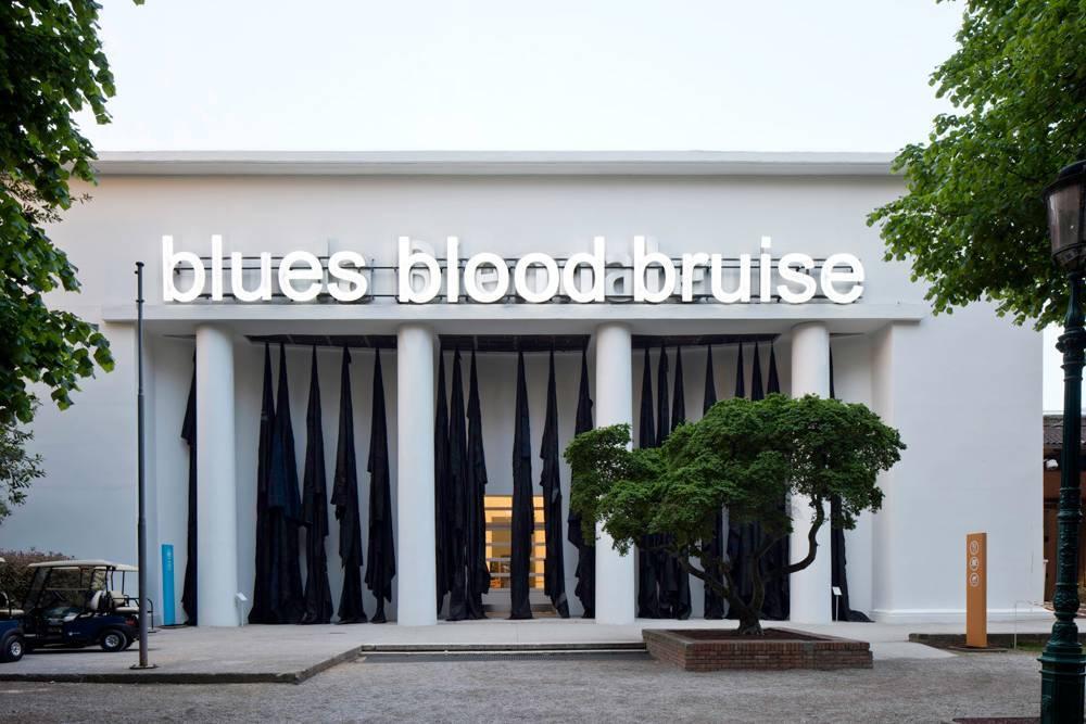 הכניסה לתערוכה הראשית
