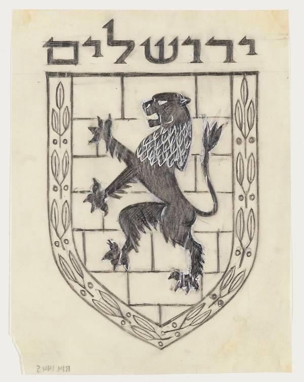 פרנציסקה ברוך, מתווה לסמל העיר ירושלים, 1948