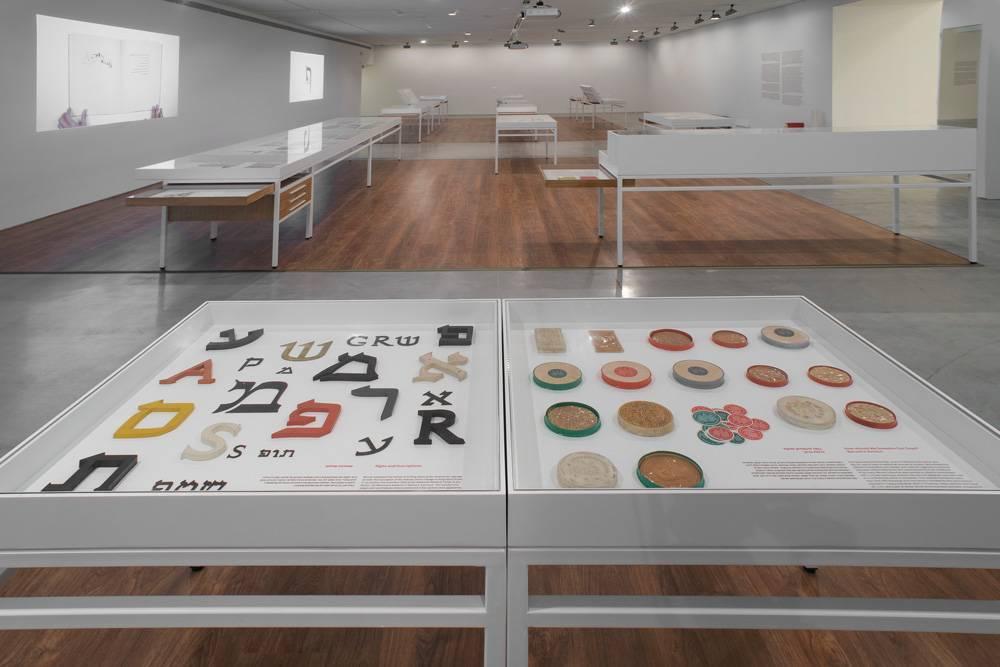 דפוסים משתנים, מוזיאון ישראל. צילום: אלי פוזנר