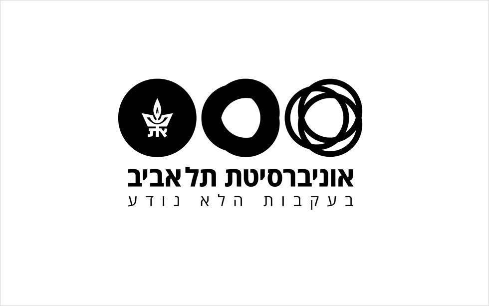 הלוגו החדש של אוניברסיטת תל אביב. עיצוב: אורי נווה וטל ברקוביץ׳