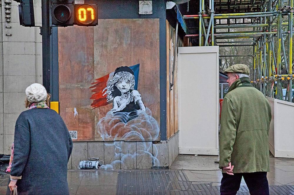 Image: banksy.co.uk