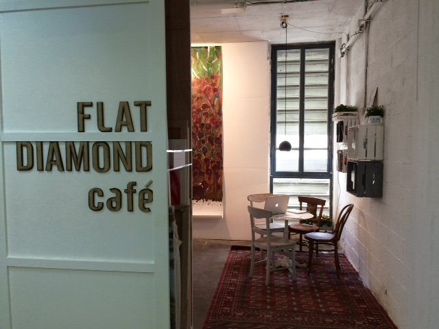 Flat Diamond Café, 2016. צילום: ניר סגל