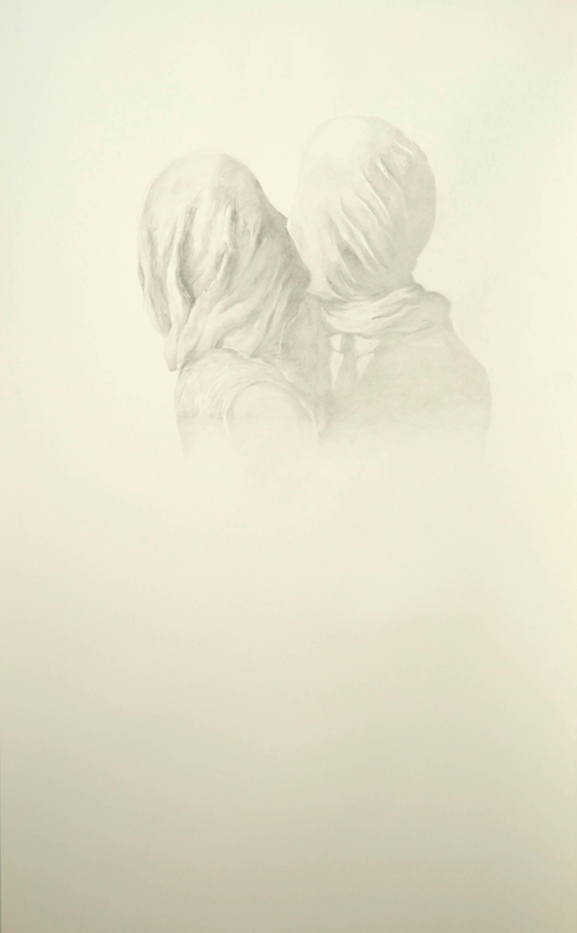 יפעת בצלאל, הסתר פנים, 2014