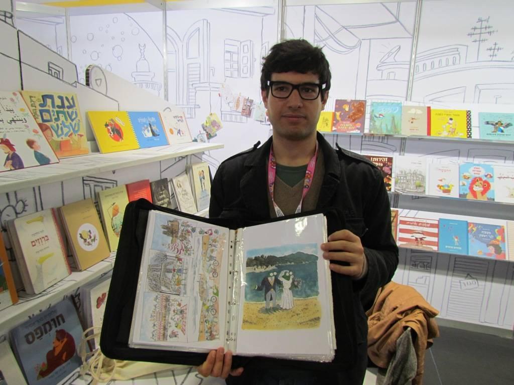 Giacomo Bonino