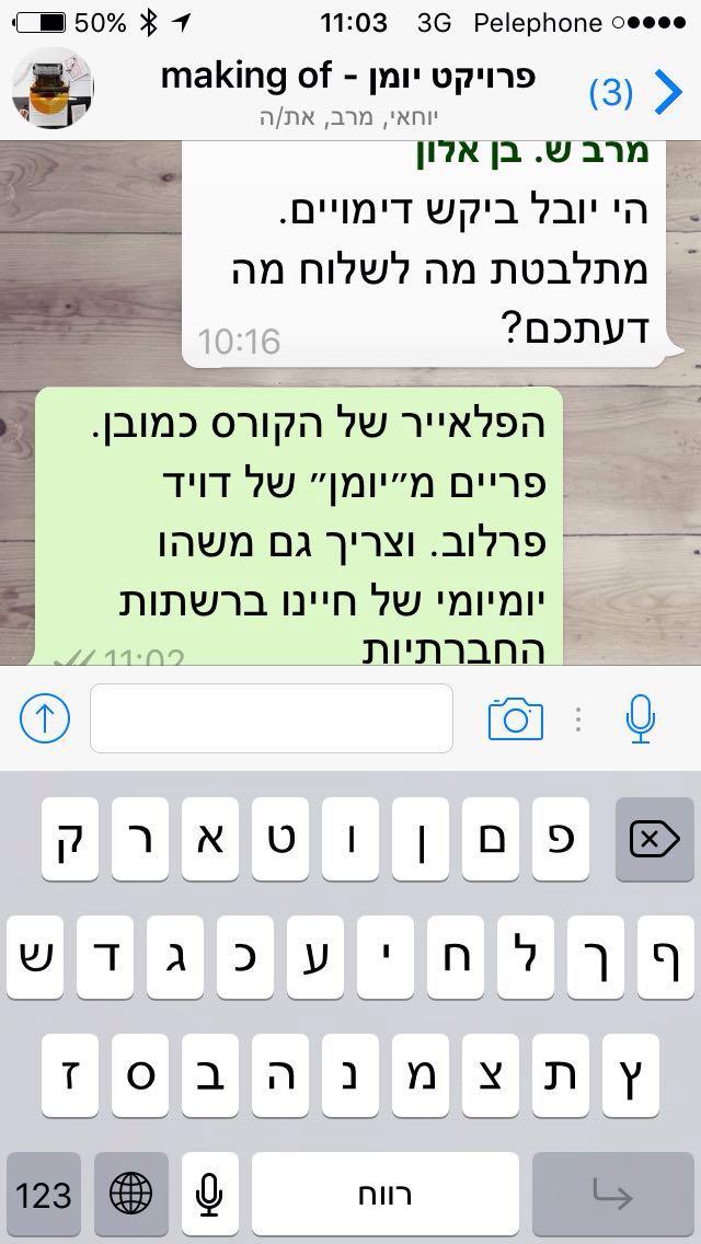 WhatsApp-Image-20160509