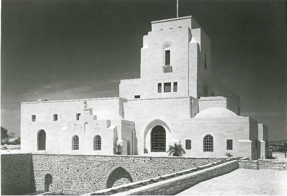 בית המושל בירושלים, 1933