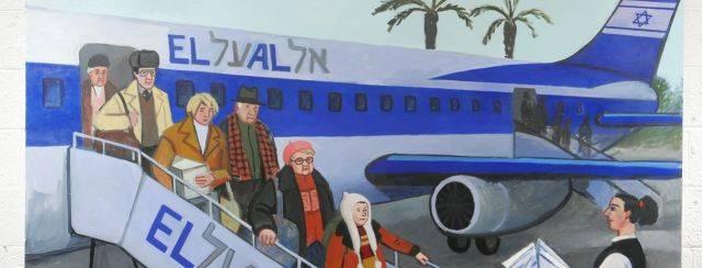 זויה צ'רקסקי במוזיאון ישראל