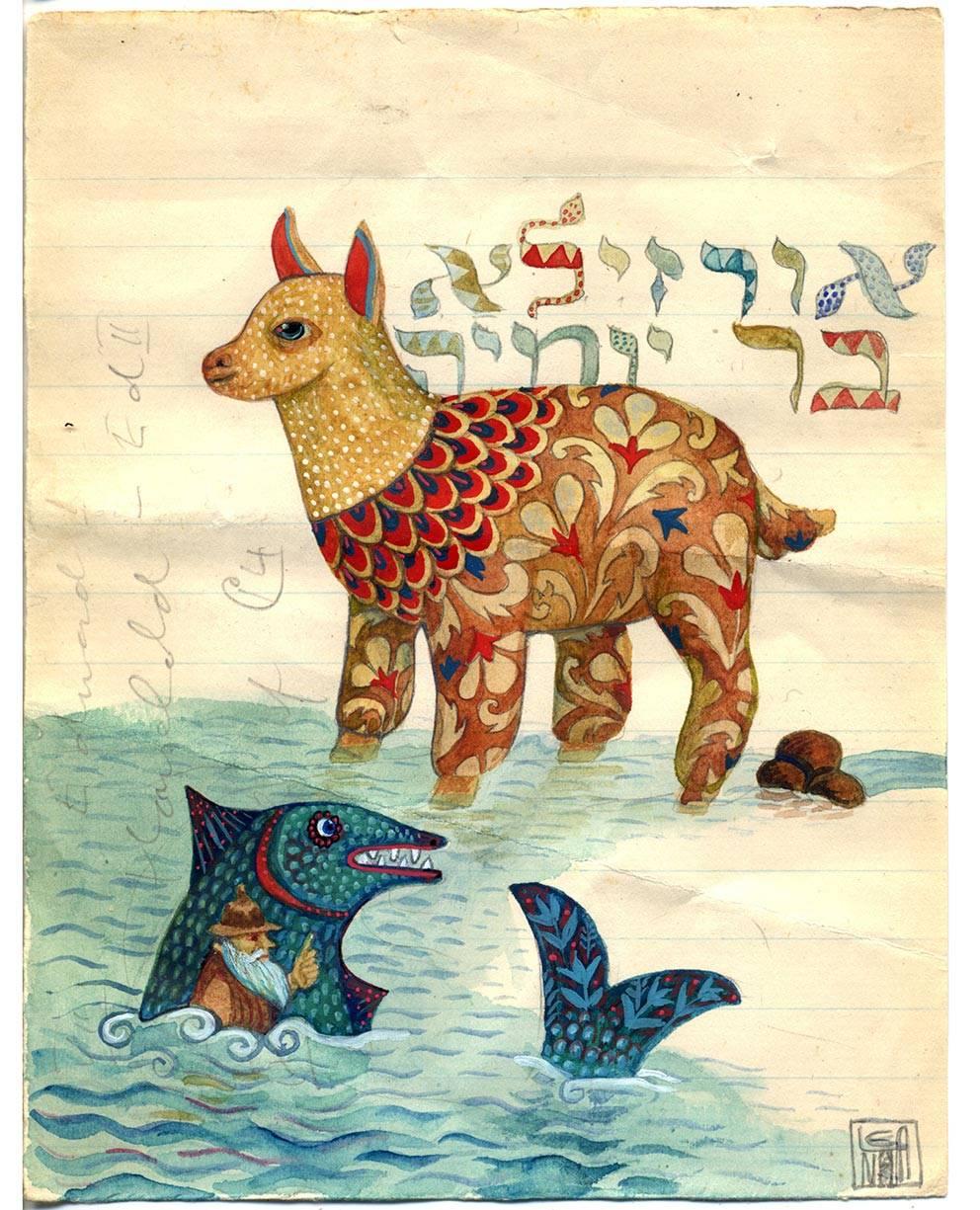 לנה רבנקו, מתוך התערוכה יורדי הים