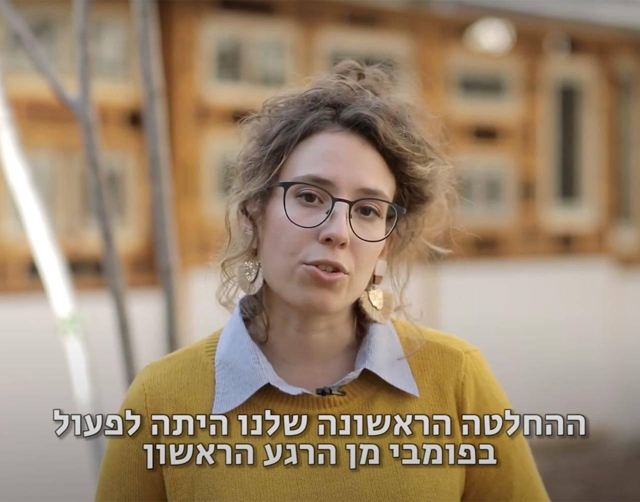 הדסה כהן