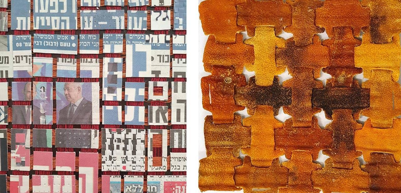 יולי מרוז ונעמי משיח, קצר ולעניין, גלריה B.Y5