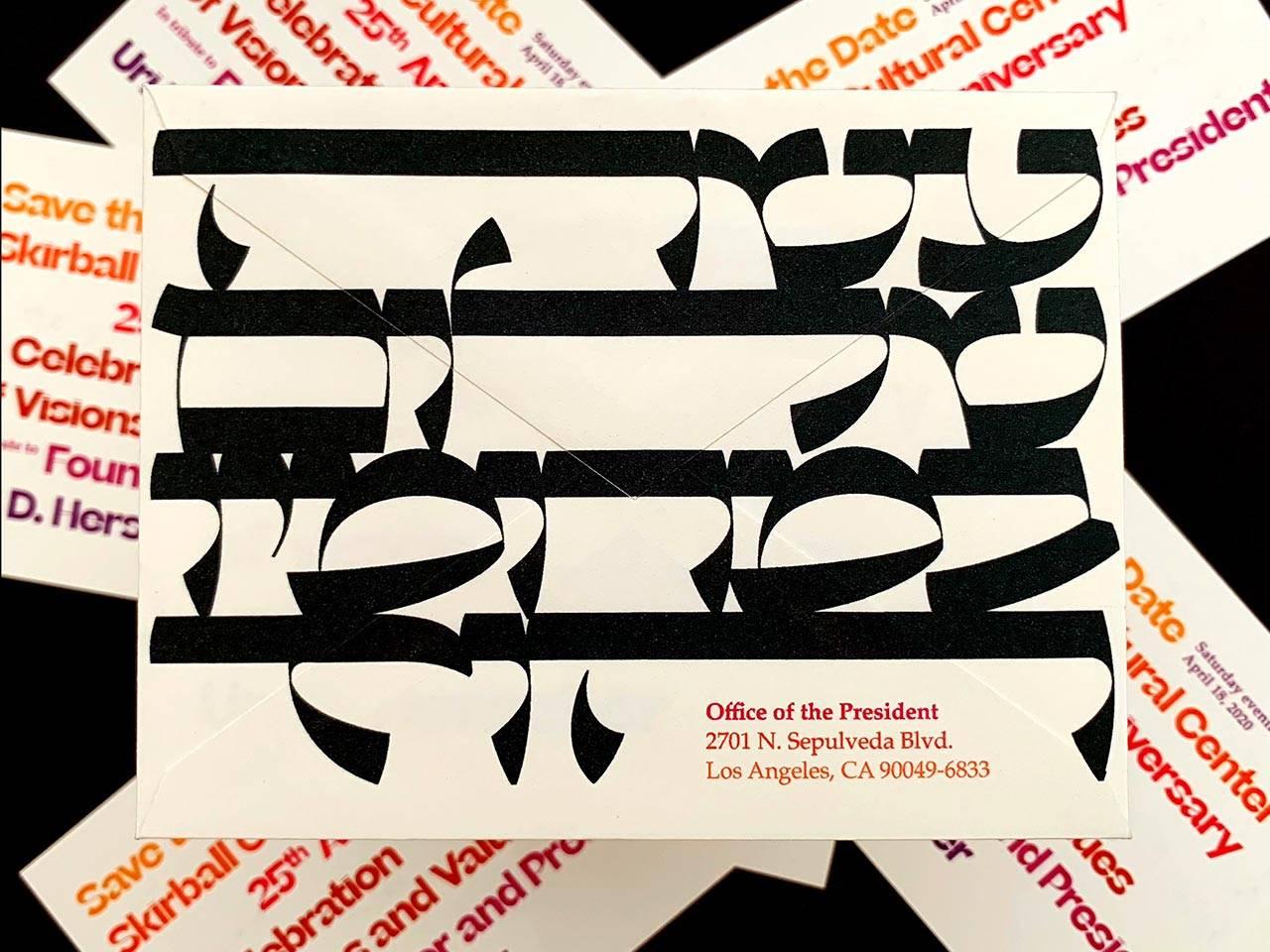 מעטפת הזמנה לערב גאלה עבור Skirball Cultural Center (בשיתוף אביב ליכטר), 2020