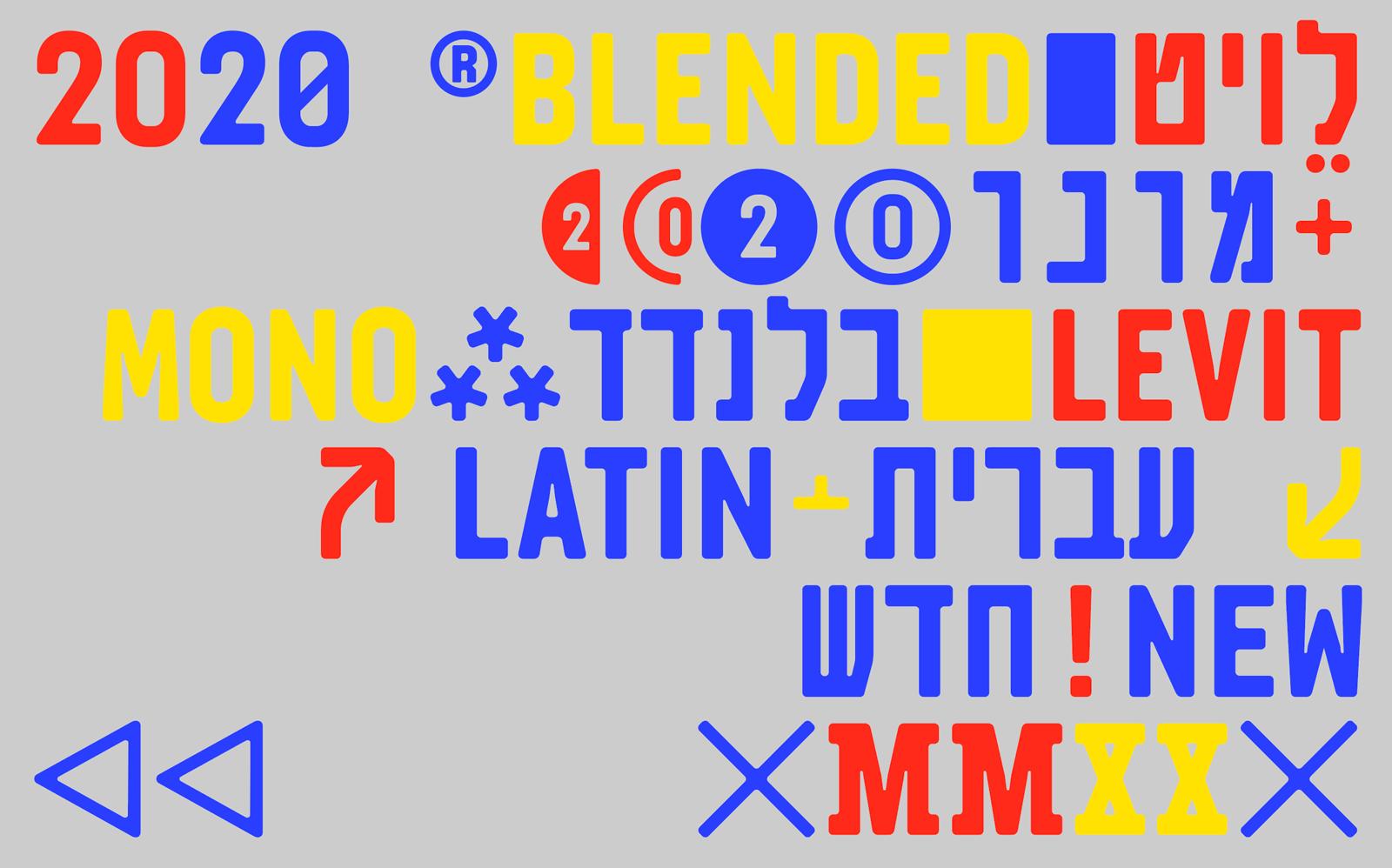 דוגמאות מתוך פונט levit