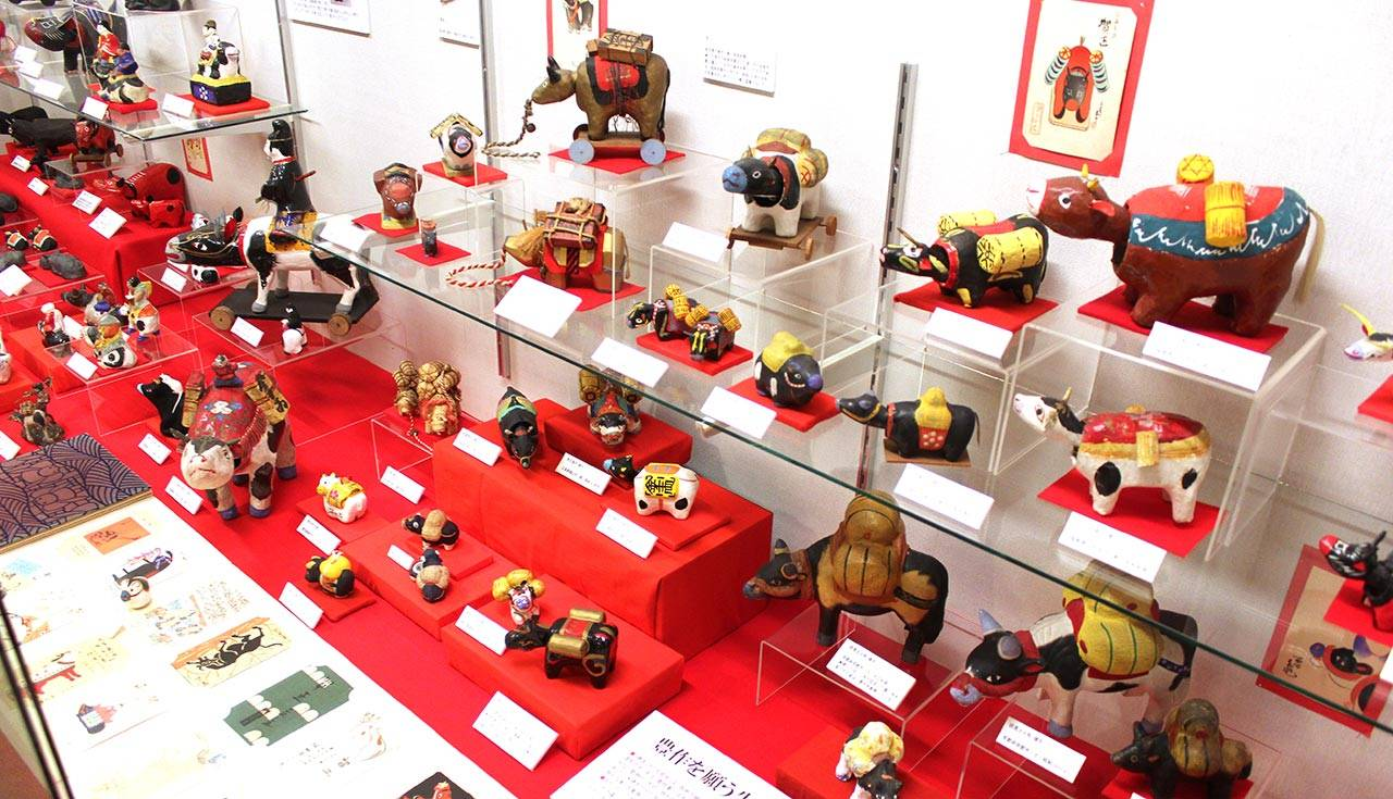 מוזיאון הצעצועים של יפן