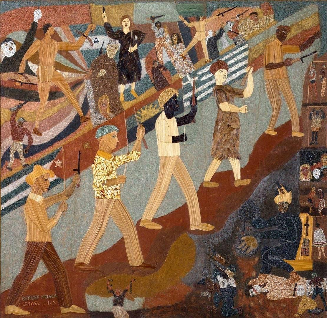לוחמי השחרור, 1982
