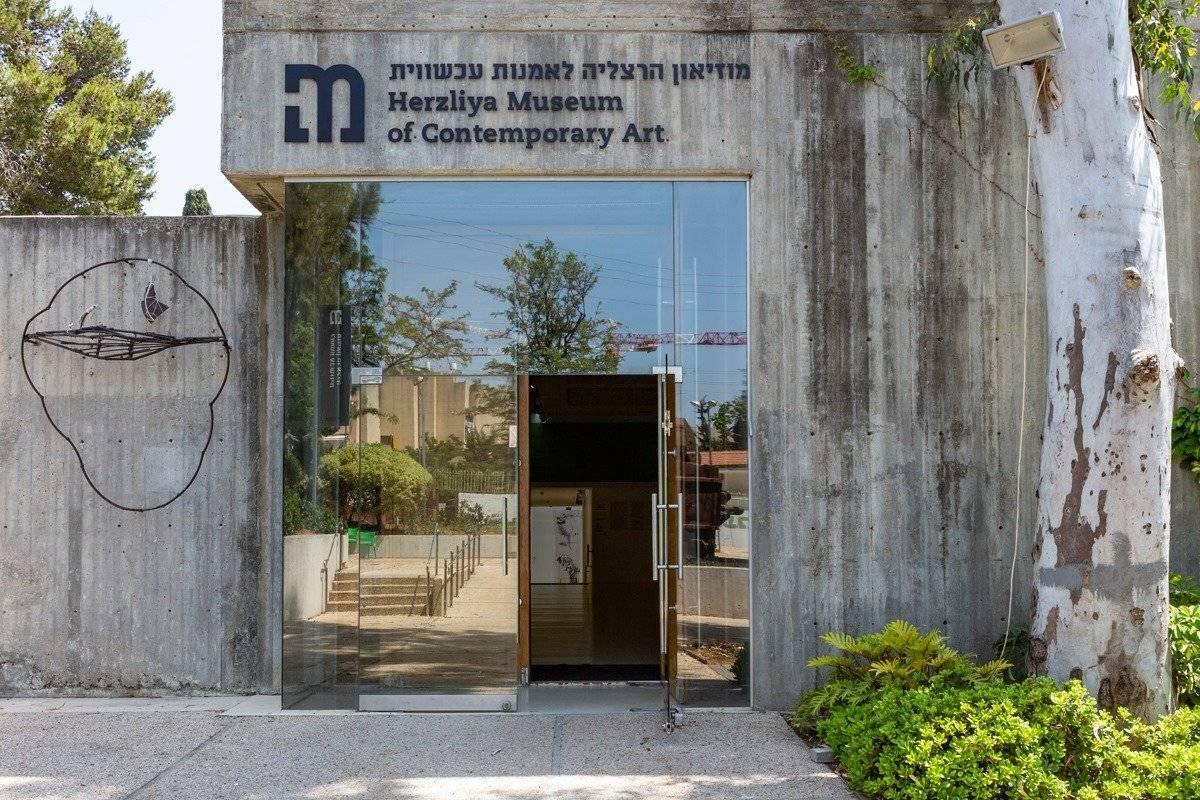 חזית מוזיאון הרצליה. צילום: לנה גומון