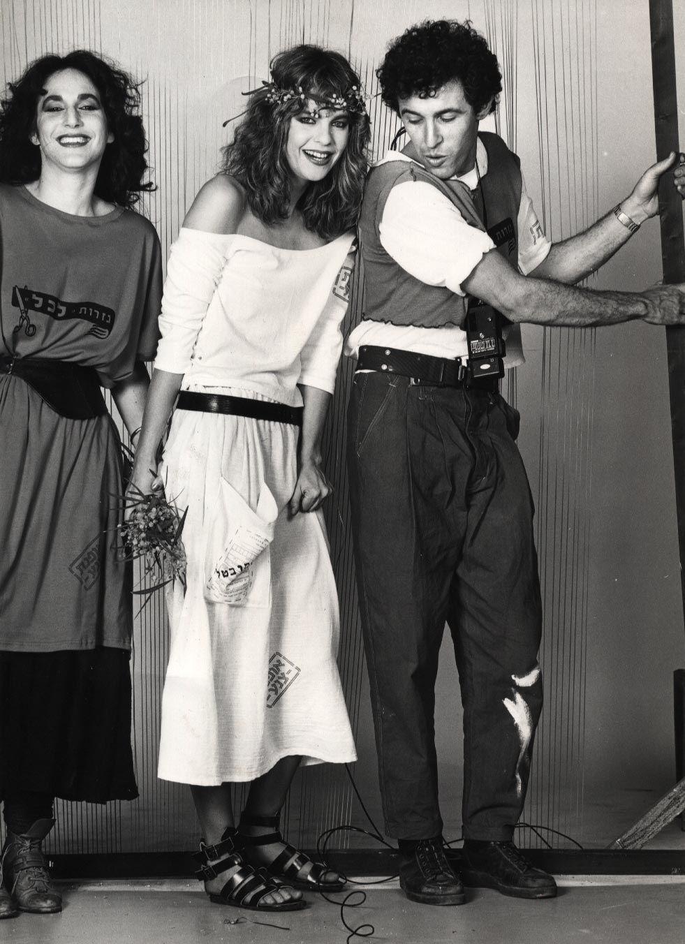 קולקציית צנע, קיץ 1984: מנחם עוז, חלי גולדנברג ודורין פרנקפורט