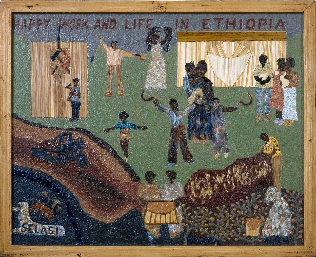 עמל ושמחה באתיופיה, 1984