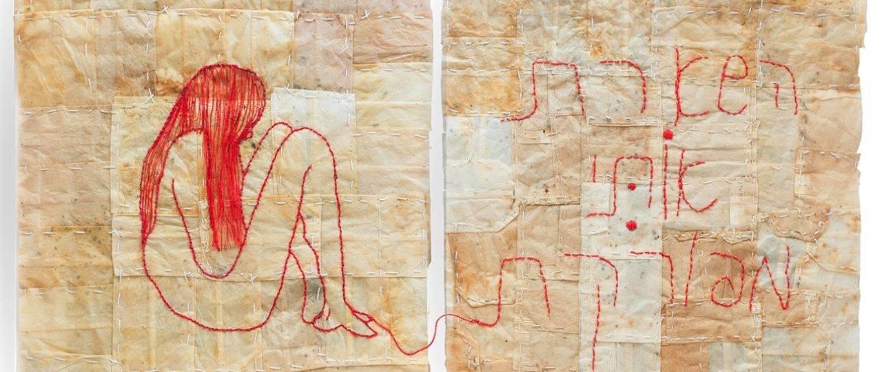 דבי אשרת בתערוכה ״נגה ללב״