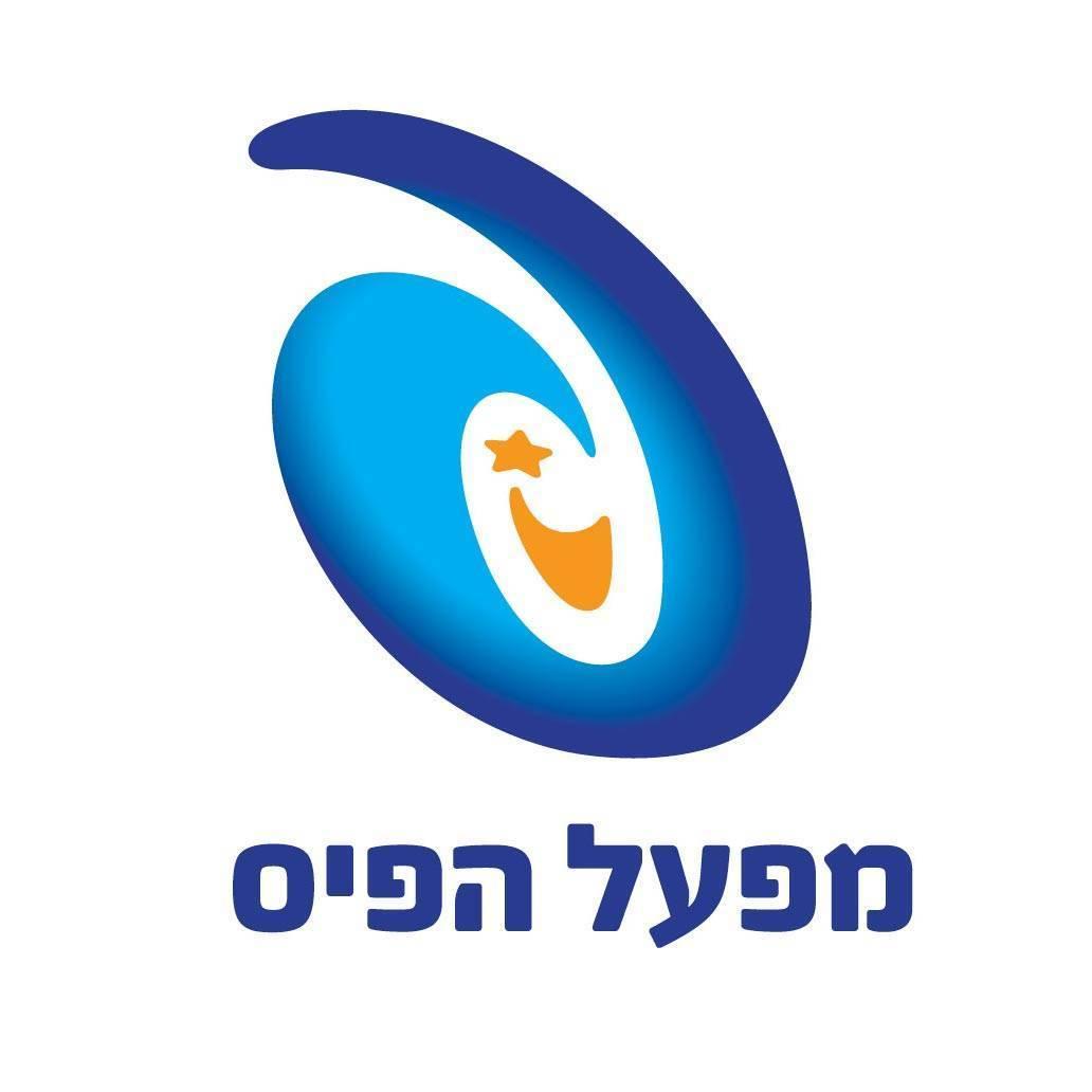 הלוגו החדש של מפעל הפיס