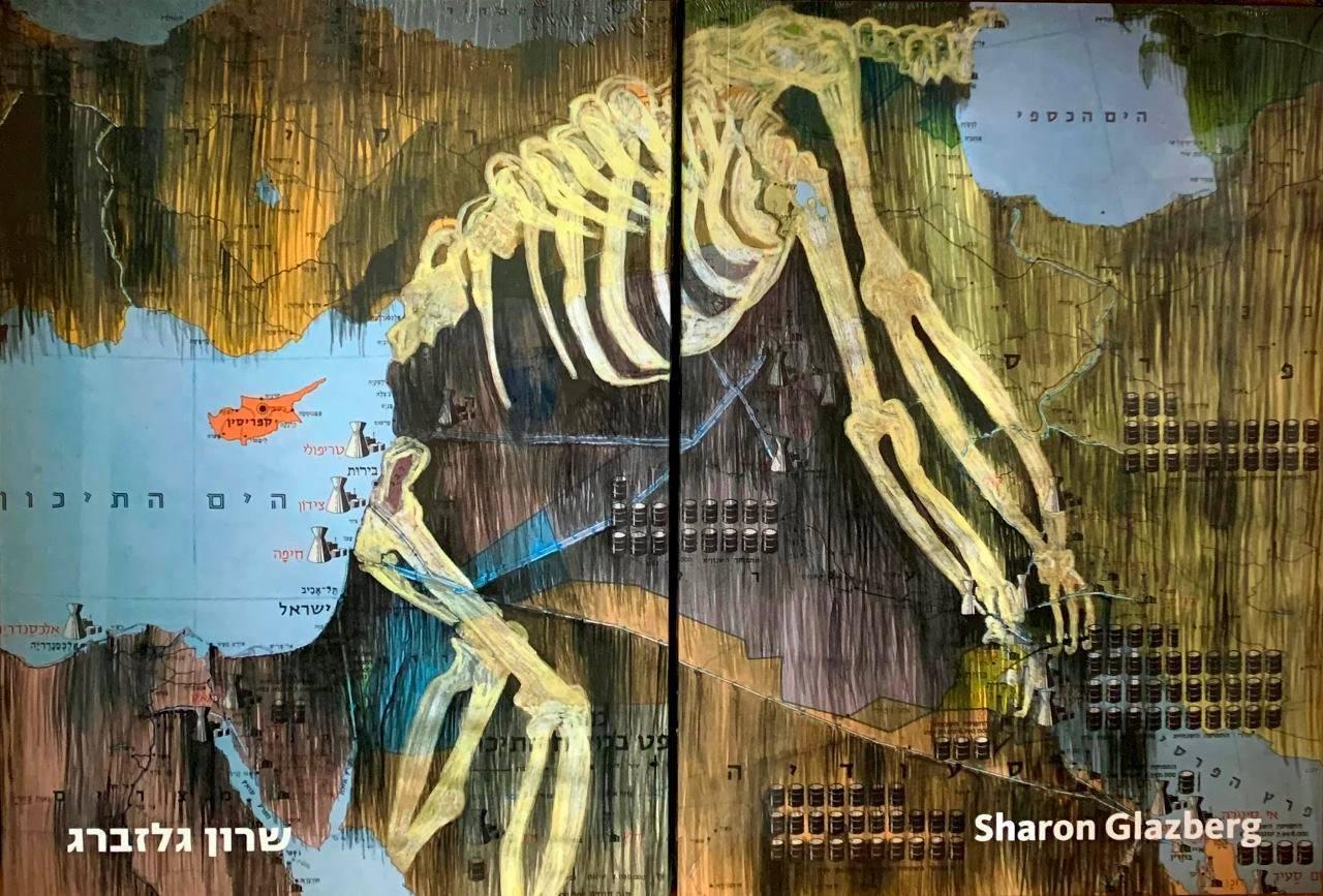 ספר אמנית, שרון גלזברג. צילום: מ״ל