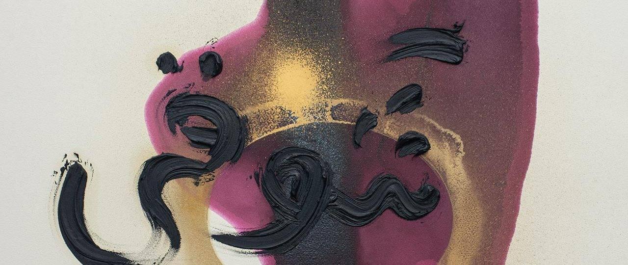 אניסה אשקר, דרגות האהבה בבית האמנים תל אביב. צילומים: יוסי צברי