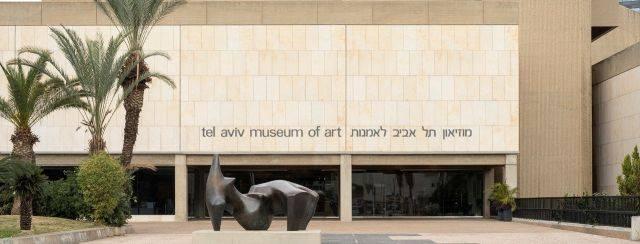 מוזיאון תל אביב, הבניין הראשי. צילום: אלעד שריג