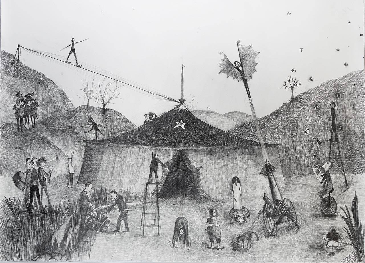 רויטל לסיק, אוהל קרקס