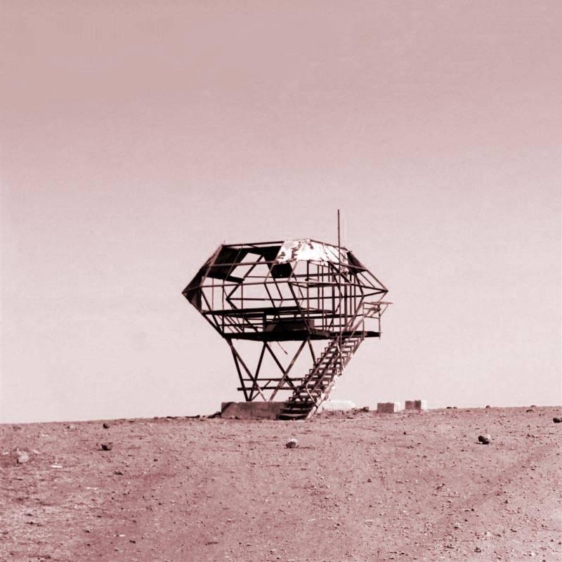 ה״חללית״ בגלגולה הראשון כעמדת הקרנה. צלם לא ידוע, ארכיון אפיקים