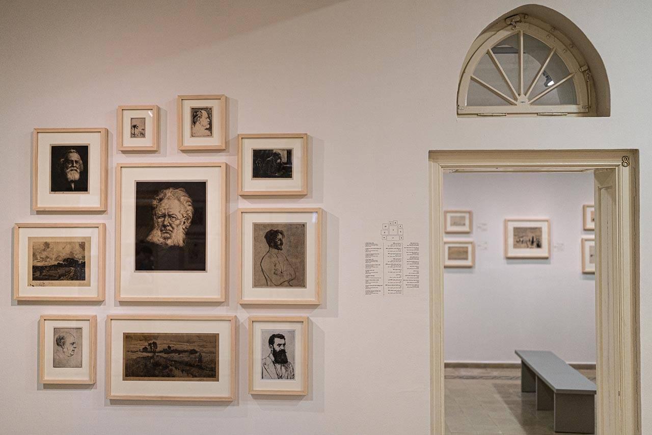 נפלאות הנייר, מוזיאון הרמן שטרוק