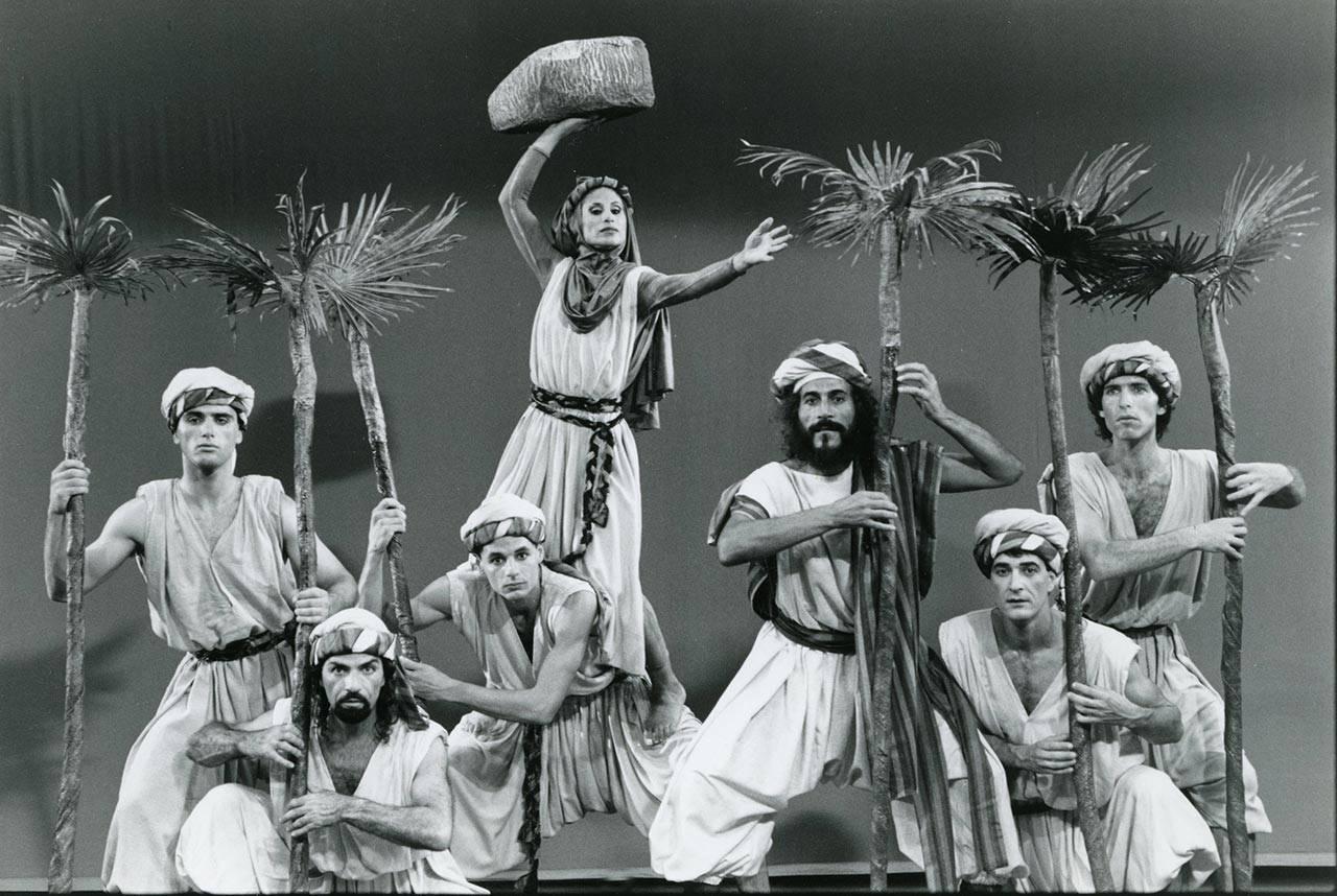 להקת ענבל בריקוד עלי באר